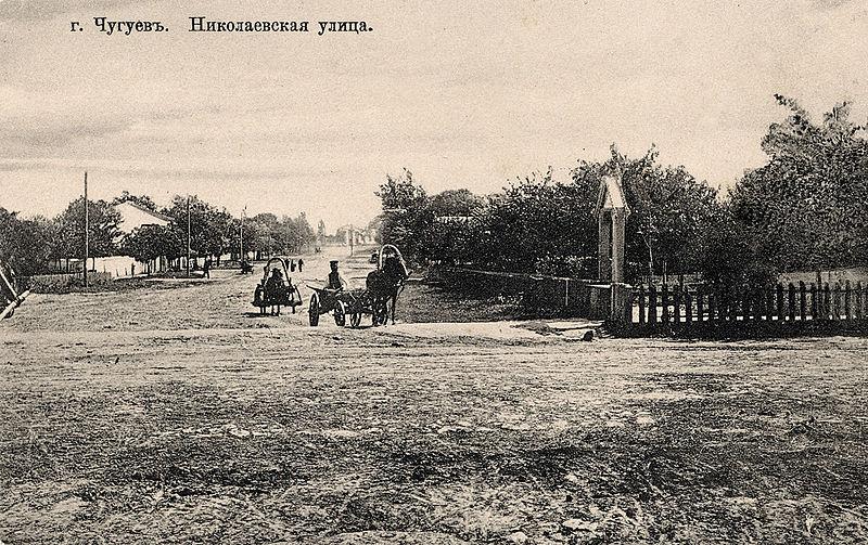 File:Chuhuiv-ca1910.jpg