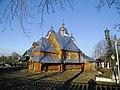 Church of St. Elias (wood). Zashkovychi.jpg