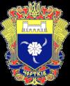 Wappen von Tschortkiw