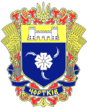 Coat of Arms Chortkiv.PNG