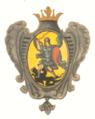 Coat of Arms of Arhangelogorodsky polk (1730).png