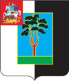 Герб города Черноголовка