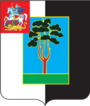 Coat of Arms of Chernogolovka (Moscow oblast) (2001).png