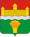 Coat of Arms of Kemerovo rayon (Kemerovo oblast).png