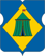 Coat of Arms of Khoroshevskoe (municipality in Moscow).png