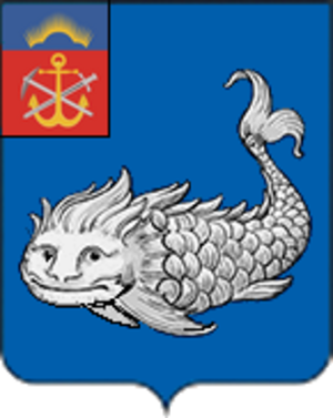 Kola, Russia - Image: Coat of Arms of Kola (Murmansk oblast) (2016)