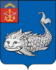 Coat of arms of Kola (en)