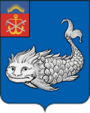 Coat of Arms of Kola (Murmansk oblast) (2016).png