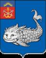 Coat of Arms of Kola (Murmansk oblast) (2016).png