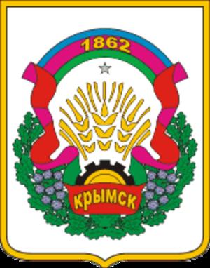 Krymsk - Image: Coat of Arms of Krymsk (Krasnodar krai) f (1999)