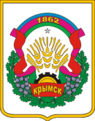 Coat of Arms of Krymsk (Krasnodar krai) f (1999).png