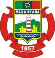 Coat of Arms of Makhachkala (Dagestan) (N2).png