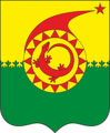 Coat of Arms of Vostochny (Kirov region).png