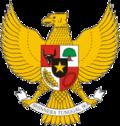 ครุฑ ตราประจำชาติอินโดนีเซีย