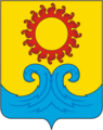 Coat of arms of Golubitskaya.png