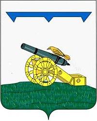 Coat of arms of Vyazma (2008, free).jpg