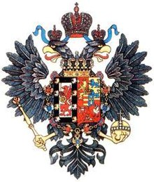 Coat of arms of the House Holstein-Gottorp-Romanov.jpg