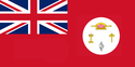 Cochin State Merchant Flag.png