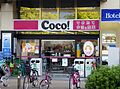 Cocostore Shin-Osaka Higashiguchi store.JPG
