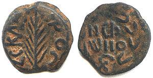 Antonius Felix - Bronze prutah minted by Antonius Felix. Obverse: Greek letters ΝΕΡ ΩΝΟ Ϲ (Nero) in wreath. Reverse: Greek letters ΚΑΙϹΑΡΟϹ (Caesar) and date LC (year 3 = 56/57 AD), palm branch.