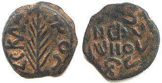 "Antonius Felix - Bronze prutah minted by Antonius Felix. Obverse: Greek letters ΝΕΡ ΩΝΟ Ϲ (""of Nero"") in wreath. Reverse: Greek letters ΚΑΙϹΑΡΟϹ (""Caesar"") and date LC (year 3 = 56/57 AD), palm branch."