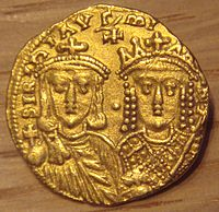 Ο Κωνσταντίνος ΣΤ΄ και η μητέρα του Ειρήνη σε νόμισμα