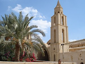 Monastery of Saint Bishoy, Egypt