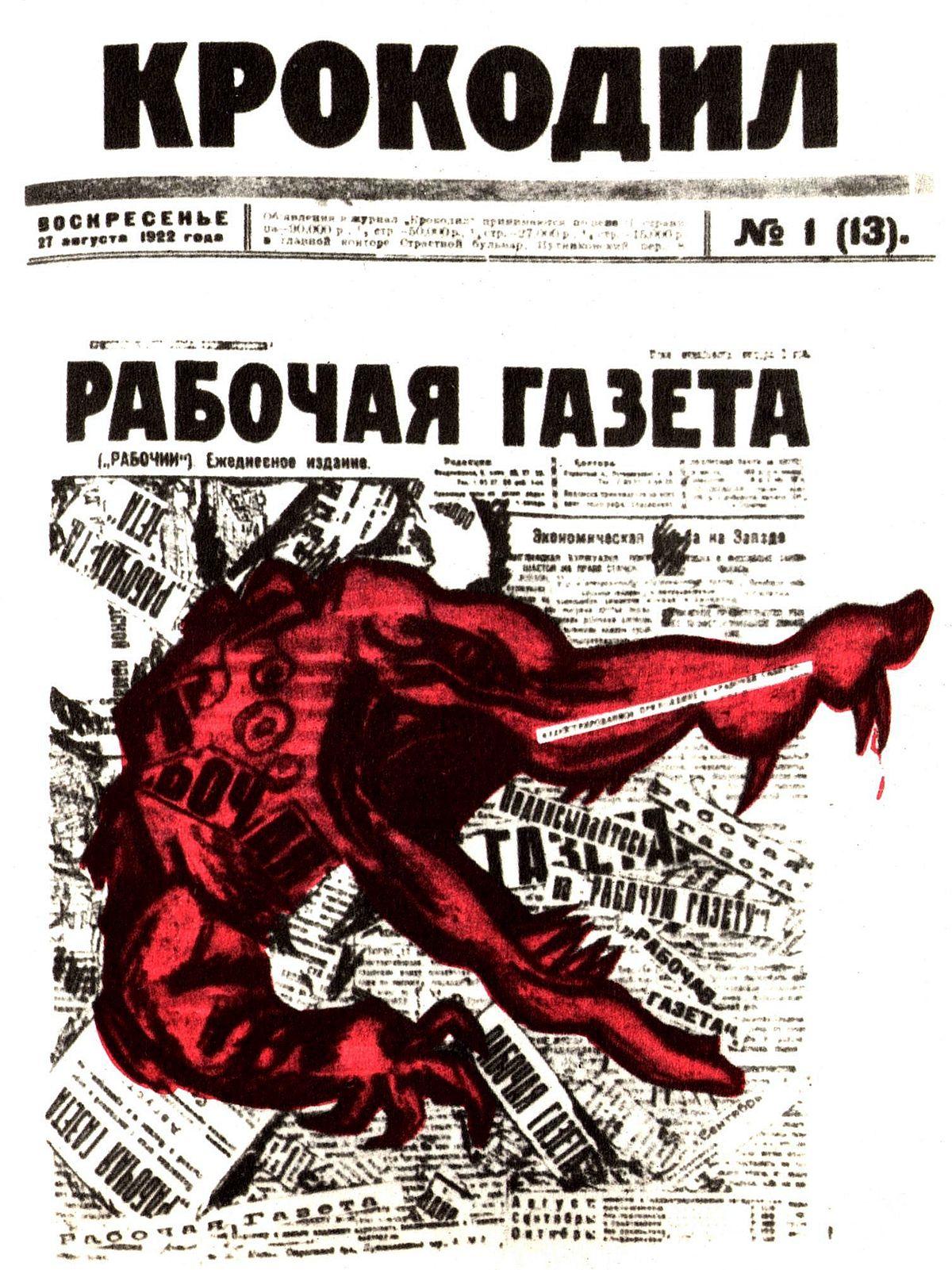wiki categoryrussian language magazines