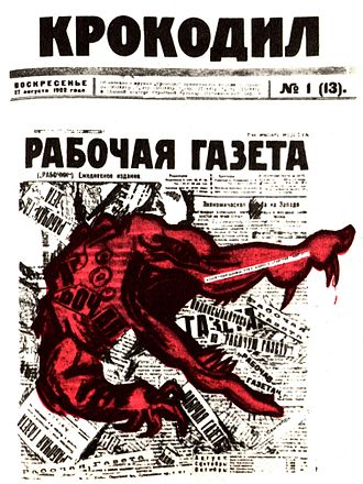 Krokodil - The Unexpected Appendix. The cover of the first issue of Krokodil by Ivan Malyutin.