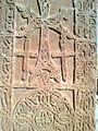 Cross-stone in the courtyard of St. Hripsime church 04.jpg