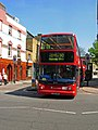 Cross Street, Islington - geograph.org.uk - 1272279.jpg