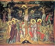 Icon of the Crucifixion, 16th century, by Theophanes the Cretan (Stavronikita Monastery, Mount Athos).