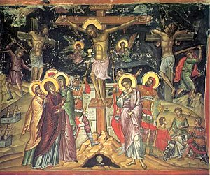 Great Lent - The Crucifixion. Icon by Theophanes the Cretan (16th century, Stavronikita monastery, Mount Athos).
