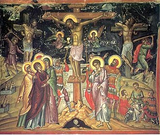 Good Friday - Icon of the Crucifixion, 16th century, by Theophanes the Cretan (Stavronikita Monastery, Mount Athos)