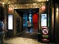 Cyber Kowloon Walled City - 03. Warehouse entrance - Warehouse Kawasaki, 2014-06-02 (by Ken OHYAMA).jpg
