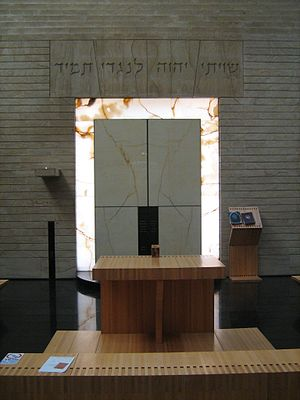 Cymbalista Synagogue and Jewish Heritage Center - Image: Cymbalista 5