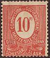 DRAbstG 1920 Oberschlesien MiNr04 B002.jpg