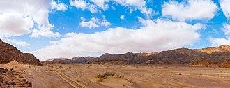 Dahab - Image: Dahab panorama