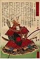 Dai Nihon Rokujūyoshō, Emishi Kurō Hōgan Yoshitsune by Yoshitora.jpg
