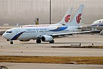 Dalian Airlines, B-5729, Boeing 737-89L (47584426232).jpg