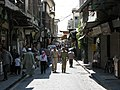 Damascus, Syria, People on the street.jpg