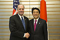 Dan Kildee and Shinzo Abe April 2015.jpg