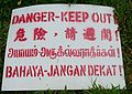 Danger sign in Singapore.jpg