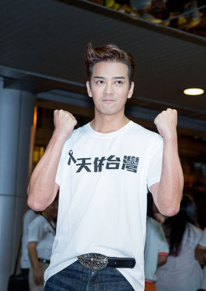 Daniel Chan - Chan at a fundraising event after the 2014 Kaohsiung gas explosions