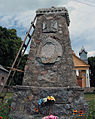 Daniušava. WWI monument 1.Jpg