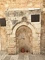 David's Tomb alcove.jpg