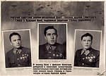 Denisov, Smushkevich, and Kravchenko.jpg