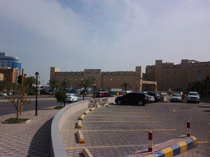 File:Dhahran0130.jpg