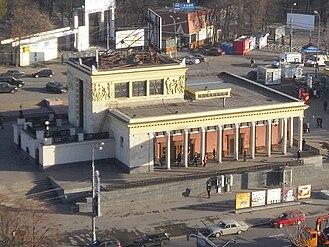 Москва клуб метро динамо ночные клубы архангельска