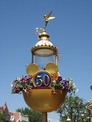 Happiest Homecoming on Earth - Lamp post with 50th Anniversary decor.